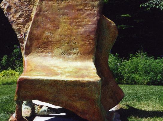 chair1h